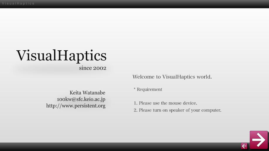 visualhaptics カーソルによる手触り感提示システム